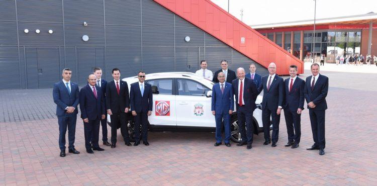 اتفاقية شراكة بين إم جي موتور ونادي ليفربول لكرة القدم