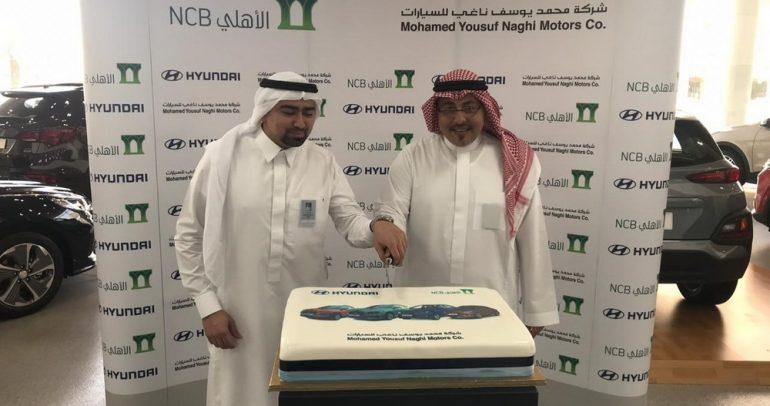حفل تكريم موظفي مبيعات شركة هيونداي السعودية