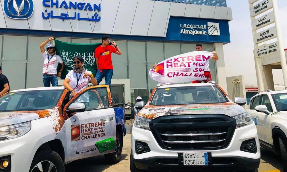 سيارات شانجان تتحدى حرارة الصيف القصوى في السعودية