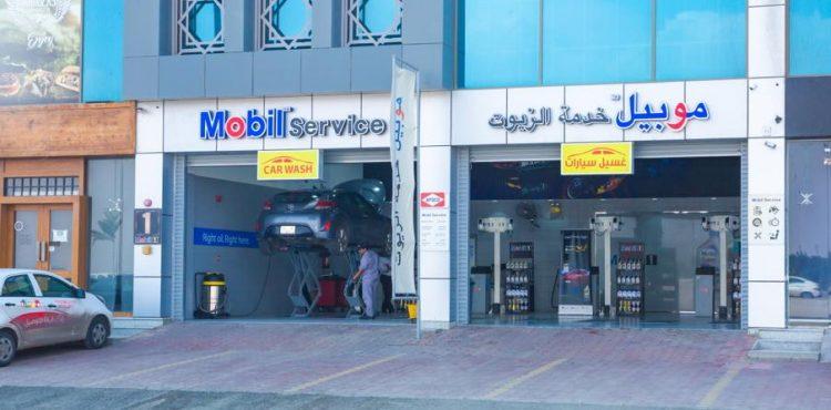 مراكز خدمة موبيل تتوسع داخل السعودية