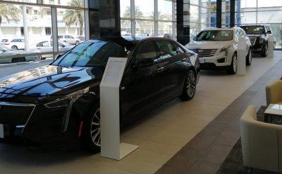 معرض جديد لسيارات كاديلاك في جدة