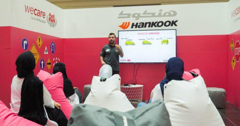 """""""هنكوك السعودية تنظم دورة بعنوان """"لأن سلامتكم في قمة أولوياتنا"""