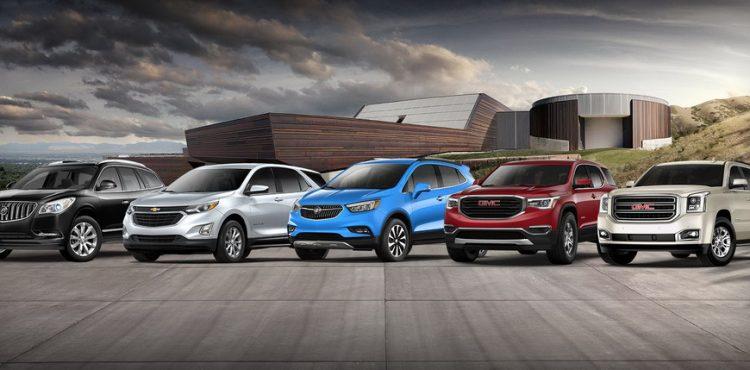 خطة شركة جنرال موتورز تدر الأرباح وتبشر بمستقبل مزدهر