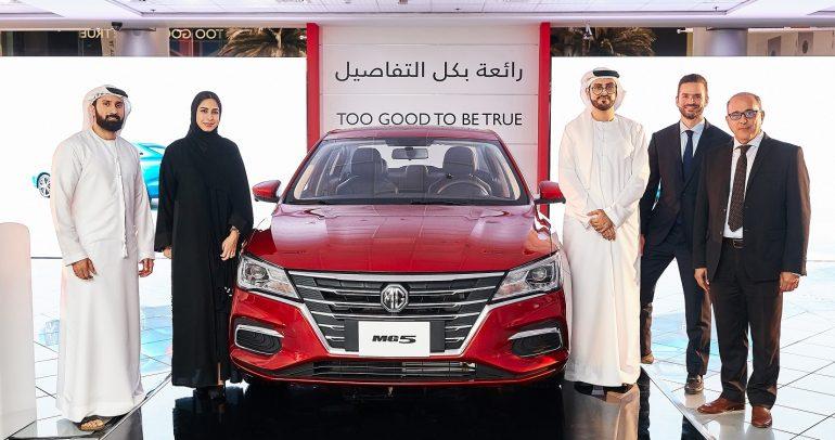 اليوسف موتورز تكشف السيارة إم جي 5 الجديدة في الإمارات العربية المتحدة