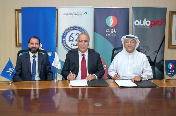 شركة ميشلان توسّع أعمالها في دولة الإمارات العربية المتحدة