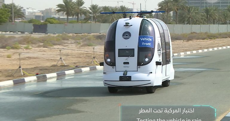الفائزون في تحدي دبي العالمي للتنقل ذاتي القيادة