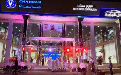 الوكيل المعتمد لسيارات شانجان في منطقة عسير السعودية