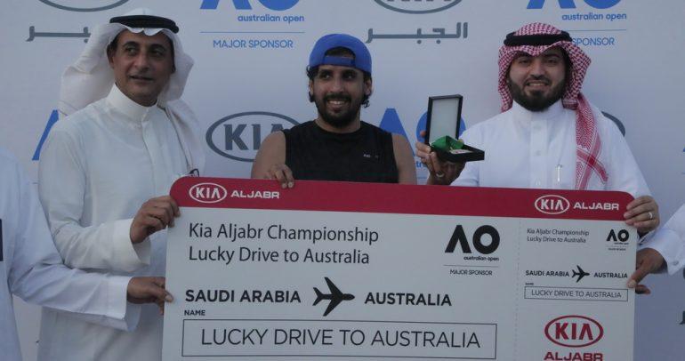 بطولة كيا الجبر للتنس بنسختها الرابعة في ملز الرياض