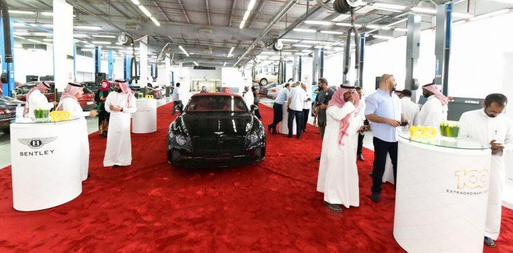 ساماكو للسيارات تفتتح مركز خدمات بنتلي جدة المتطور