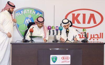مجموعة الجبر راعيا رسميا لفريق نادي الفتح