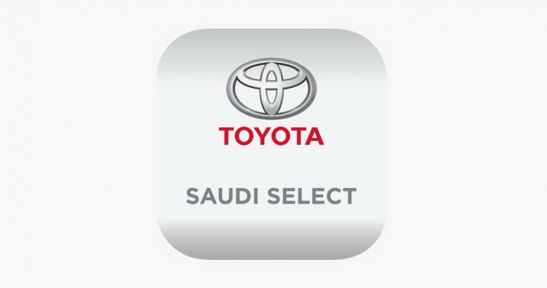 تطبيق تويوتا سعودي سيليكت يحصد جائزة GITEX 2019