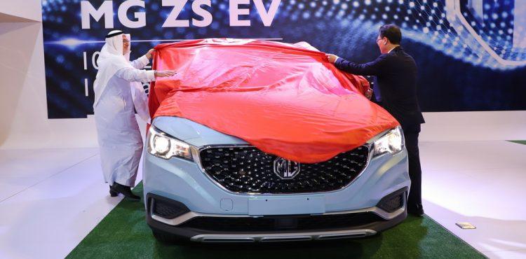 إطلاق طراز MG ZS EV في المعرض السعودي الدولي للسيارات 2019