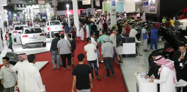 انطلاق معرض السيارات السعودي الدولي 2019