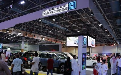 جديد شركة الجميح للسيارات في معرض جدة الدولي للسيارات