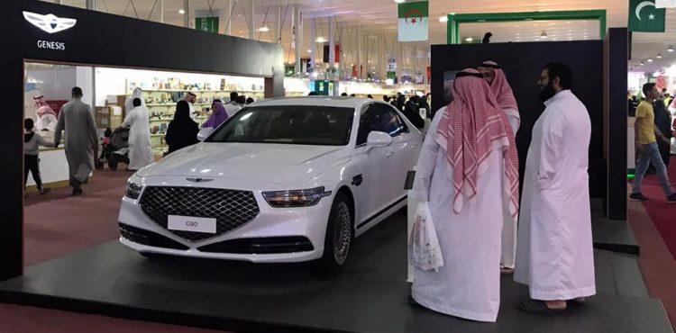 سيارات جينيسيس تجذب زوار معرض جدة الدولي للكتاب