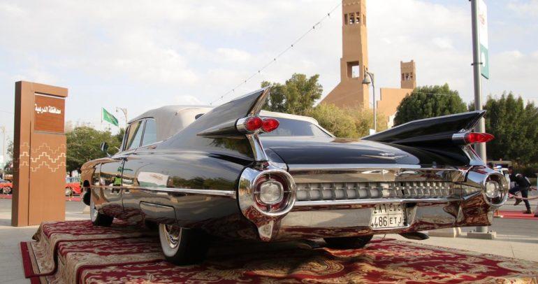 مهرجان الدرعية للسيارات الكلاسيكية