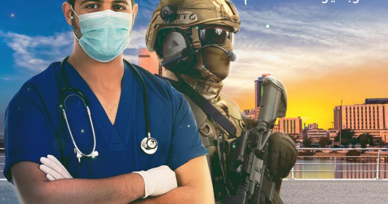 المجدوعي شانجان تقدم خدمات حصرية لعملائها في القطاعات الصحية والعسكرية