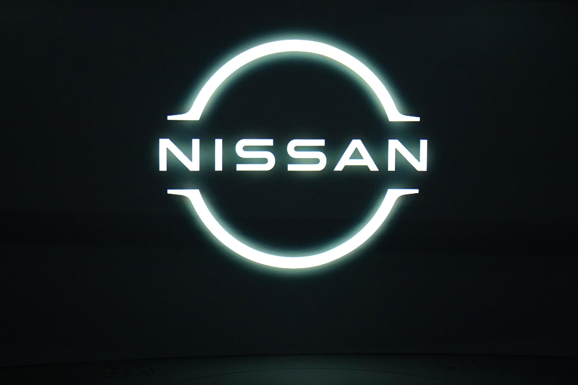 شعار نيسان الجديد
