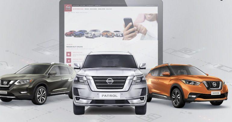 المسعود للسيارات تقدم خدمة تمويل سيارات نيسان عبر الإنترنت