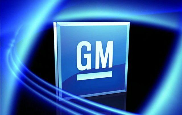 'جنرال موتورز' من أكثر الشركات أخلاقيةً في العالم لسنة 2020