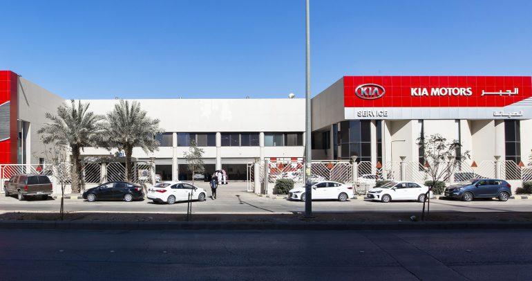 """""""كيا الجبر"""" تفتتح مراكز جديدة للصيانة وقطع الغيار"""