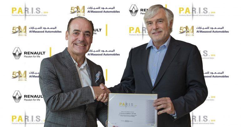 """المسعود للسيارات تحصد """"الجائزة العالمية لوكلاء رينو"""" للعام 2019"""