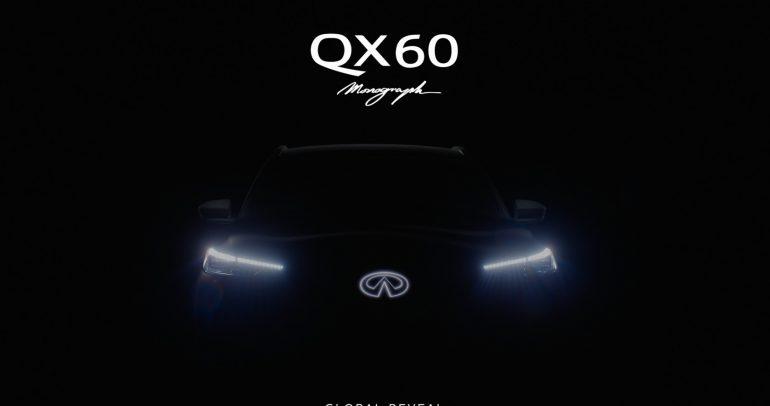 في 25 سبتمبر.. إنفينيتي ستضيء الطريق عبر QX60 مونوغراف