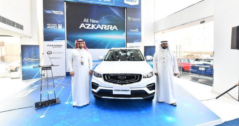 الوعلان للتجارة تزيح الستار عن سيارة جيلي أزكارا 2021 الجديدة كلّياً