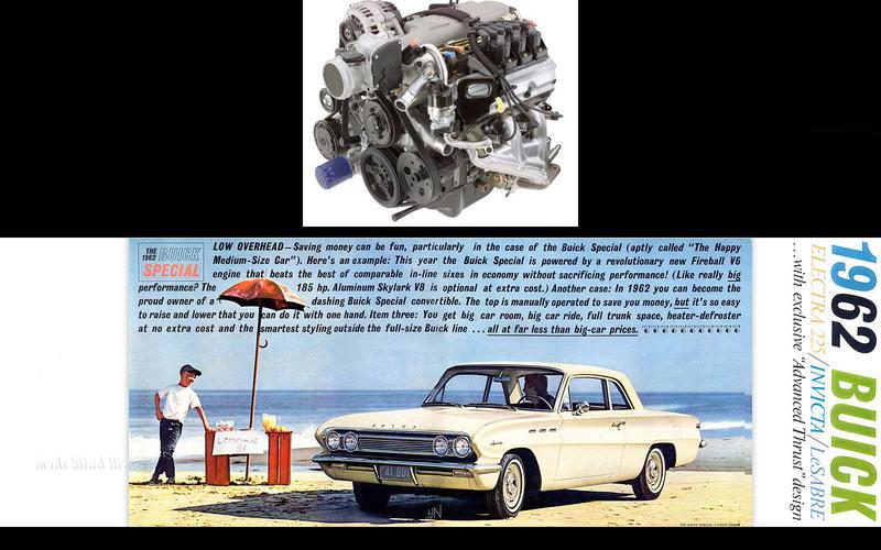 روفر V8 (1967)