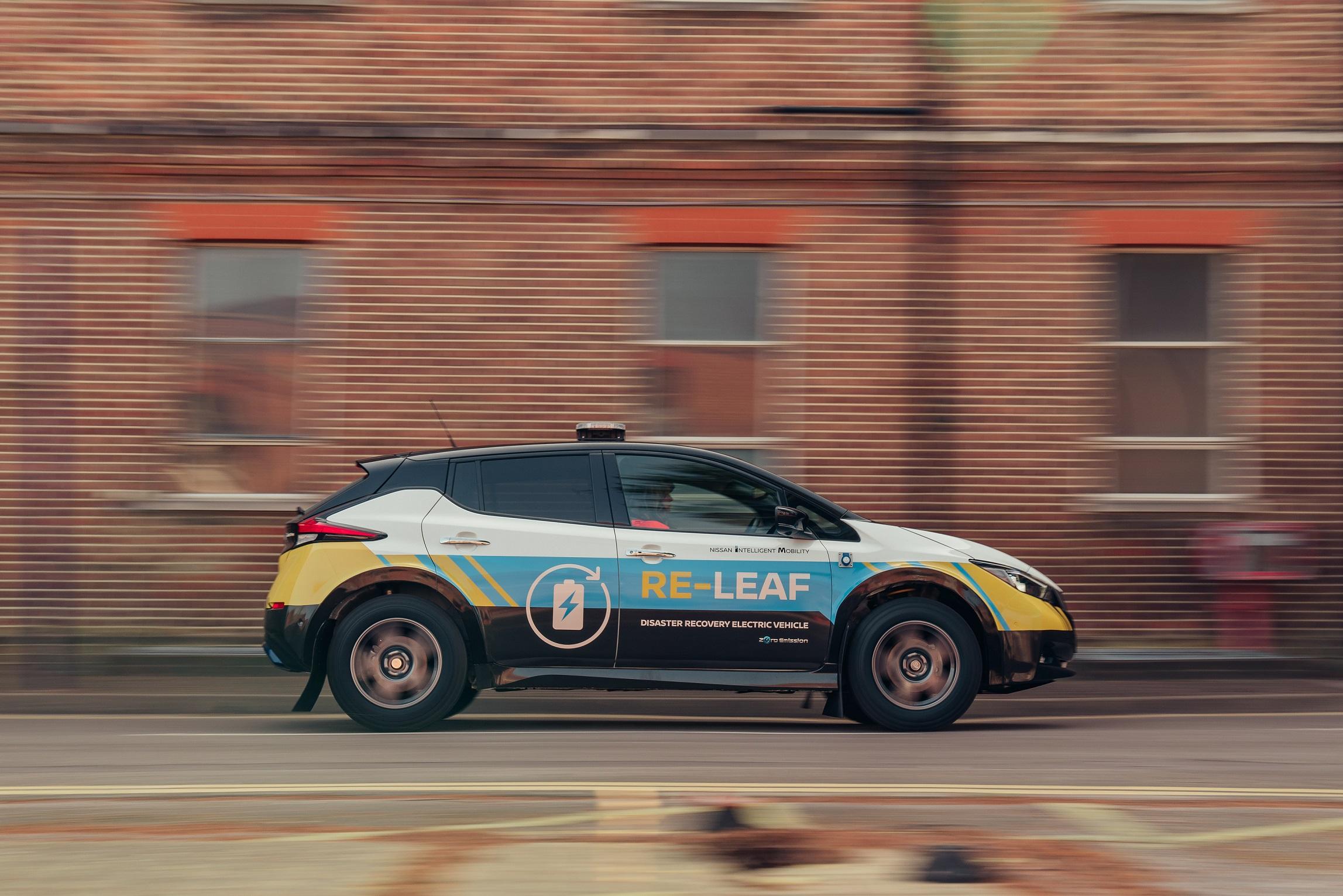 نيسان RE-LEAF