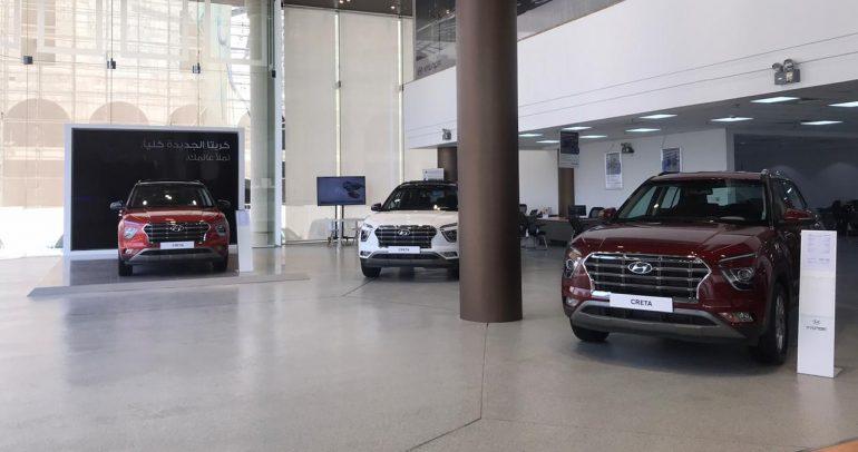 شركة محمد يوسف ناغي للسيارات تطلق هيونداي كريتا الجديدة كلياً في معارضها