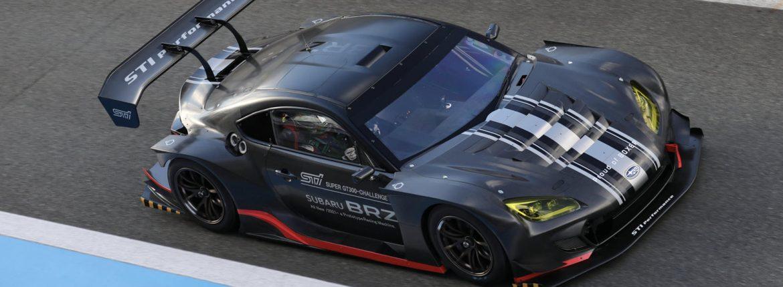 سيارة السباق BRZ