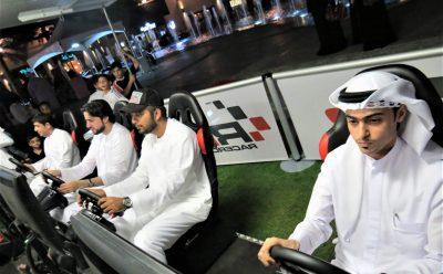 سباق سيارات إلكترونية