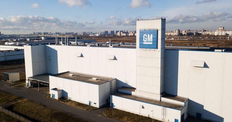 هيونداي تستحوذ على مصنع خارج الخدمة لجنرال موتورز في روسيا