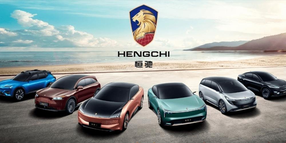 Hengchi 1