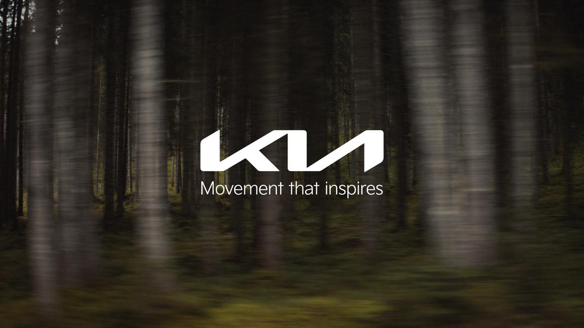 شعار كيا الجديد