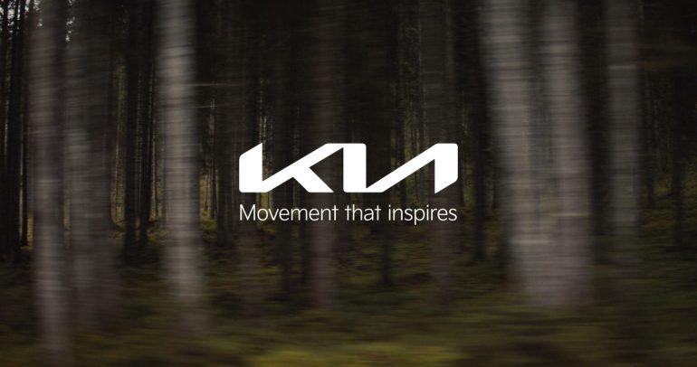 شركة كيا تعدّل اسمها وتكشف عن طموحاتها في استعراض رقمي