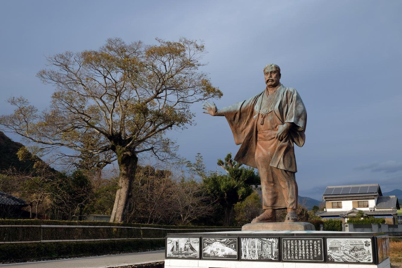 ياتارو إواساكي