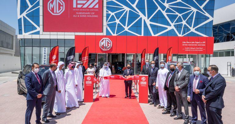 'إم جي موتور' و'إنتر إميرتس موتورز' تفتتحان ثلاث صالات عرض جديدة في الإمارات