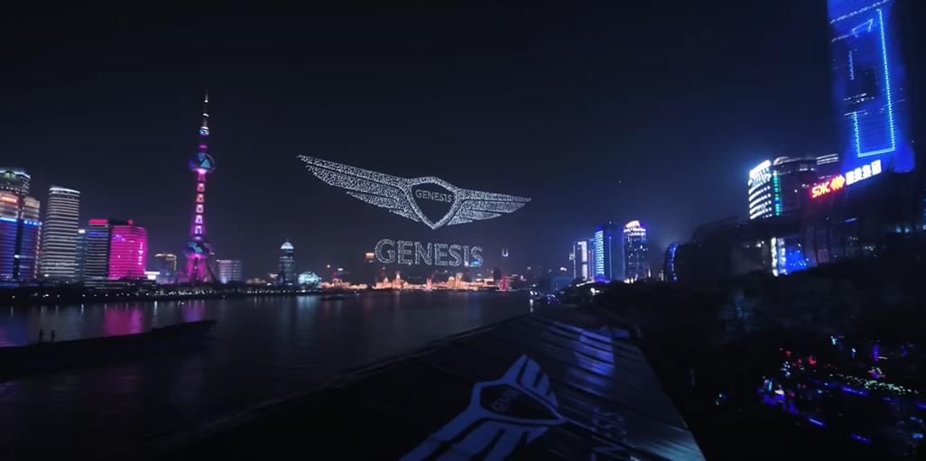 جينيسيس الصين