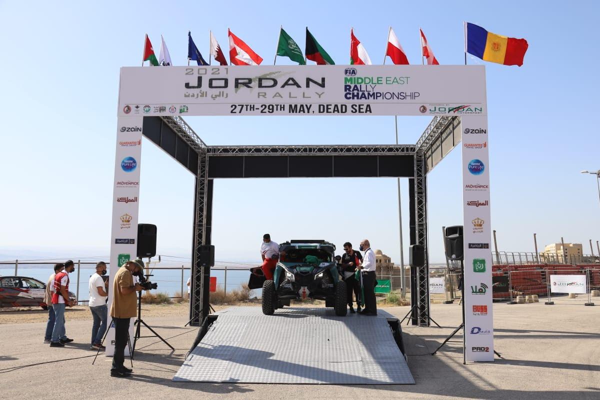 رالي الأردن الدولي