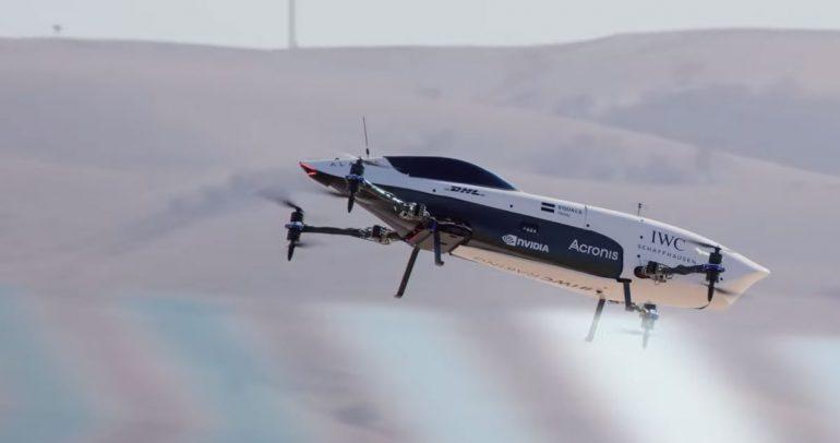 Airspeeder EXA سيارة سباق طائرة