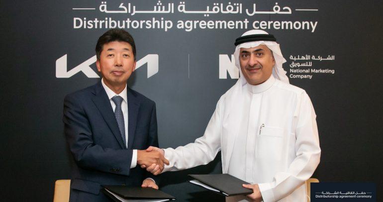 كيا تعيّن الشركة الأهلية للتسويق المحدودة كموزّع ثانٍ لسياراتها في السعودية