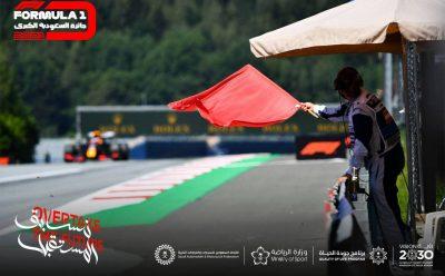 فورمولا 1 السعودية