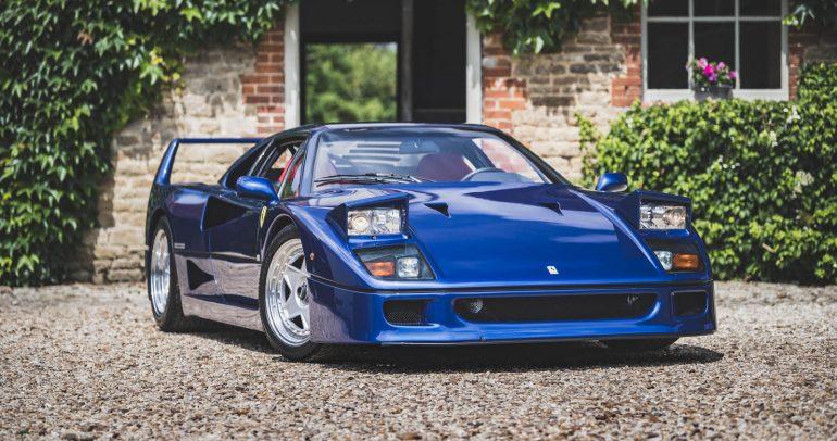 بيع سيارة فيراري F40 زرقاء بمبلغ 1.4 مليون دولار