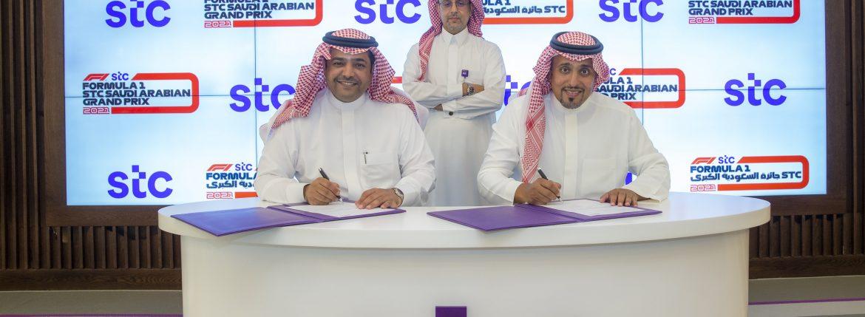stc راعي فورمولا 1 - السعودية