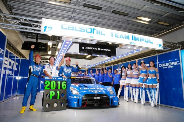 Four GT500 victories in a row for Nissan in Super GT (2).jpg